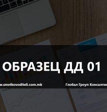 Содржина достапна само за најавени корисници (претплатници)
