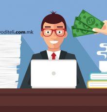 Податоци за плата за месец Септември 2021