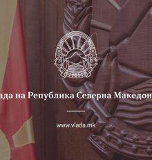 Целосна забрана за работа на угостителските објекти од 07.04.2020 до 20.04.2020